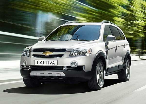 Chevrolet Captiva: обновление